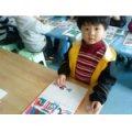 北京市北苑小星星幼儿园