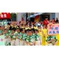 北京市第二炮兵机关第一幼儿园