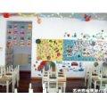 苏州市挹秀幼儿园