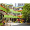 杭州市胜利幼儿园
