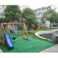 翟镇中心幼儿园