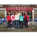 和平县英武艺术幼儿园