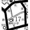 深圳市狮岭小学