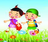 黎城县西水洋幼儿园